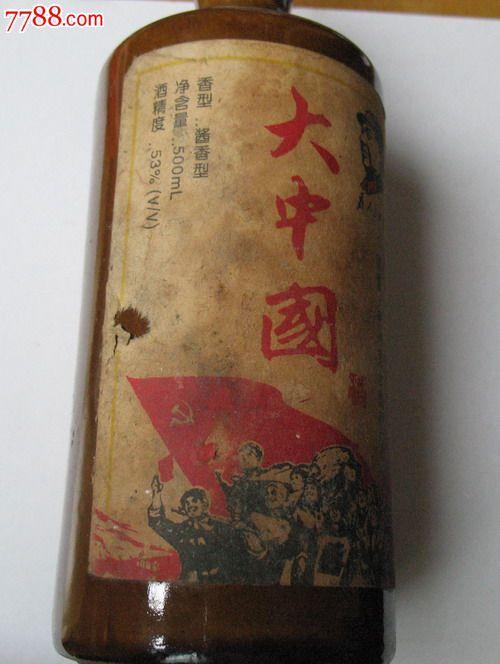 贵州茅台酿酒厂