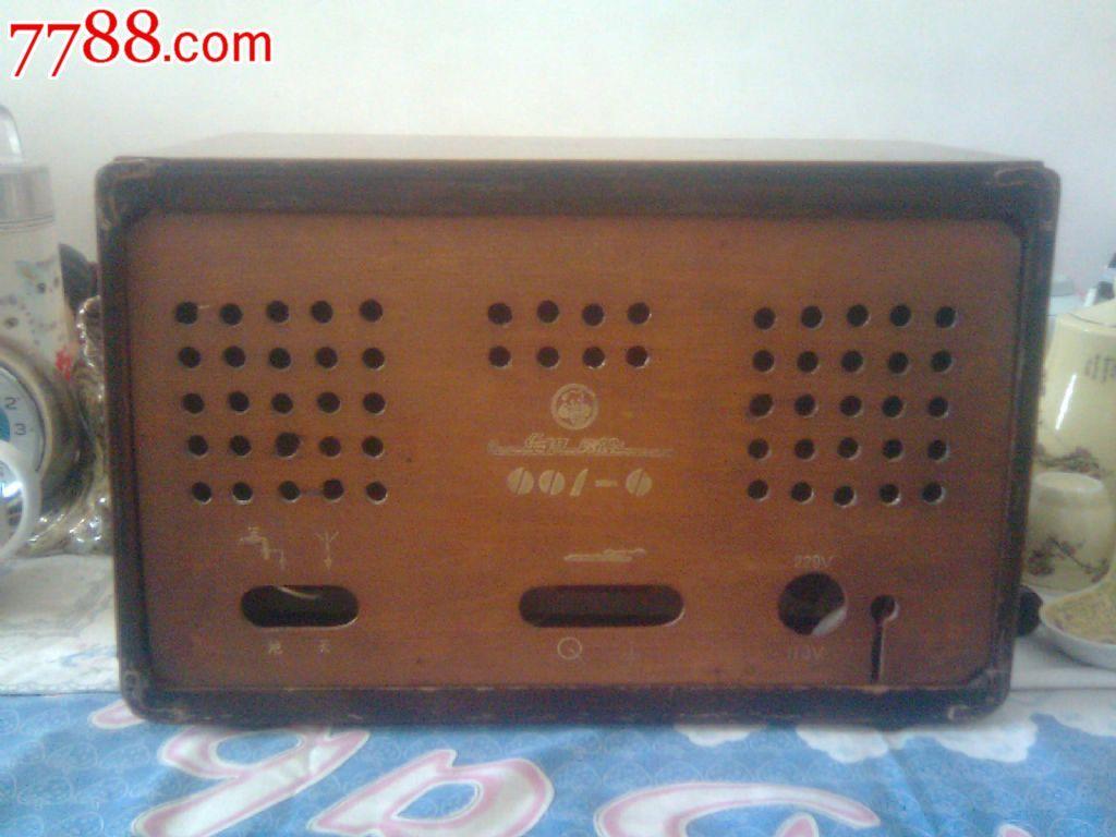 熊猫牌电子管收音机601-6_价格800.