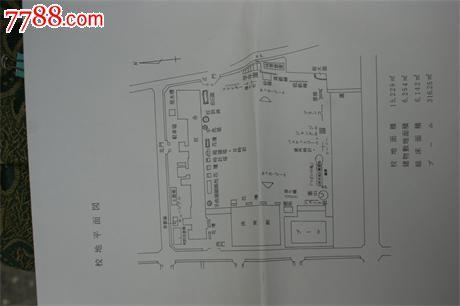 日本学校平面设计图