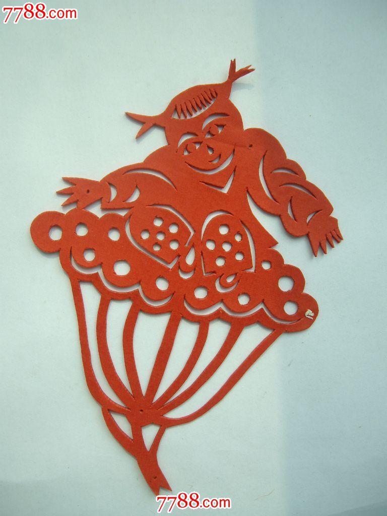 手工剪纸——跳舞娃娃_价格2元【欣欣娃邮社】_第1张_7788收藏__中国