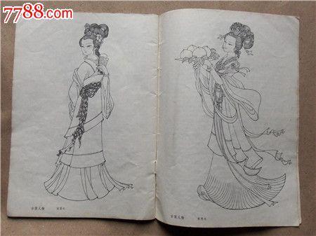人物线描 有大师刘文西 李世南等作品
