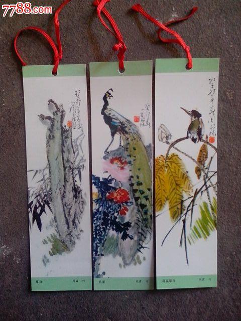 书签/书花,动物,七十年代(20世纪),平面书签,云南,硬纸,长方形,多件