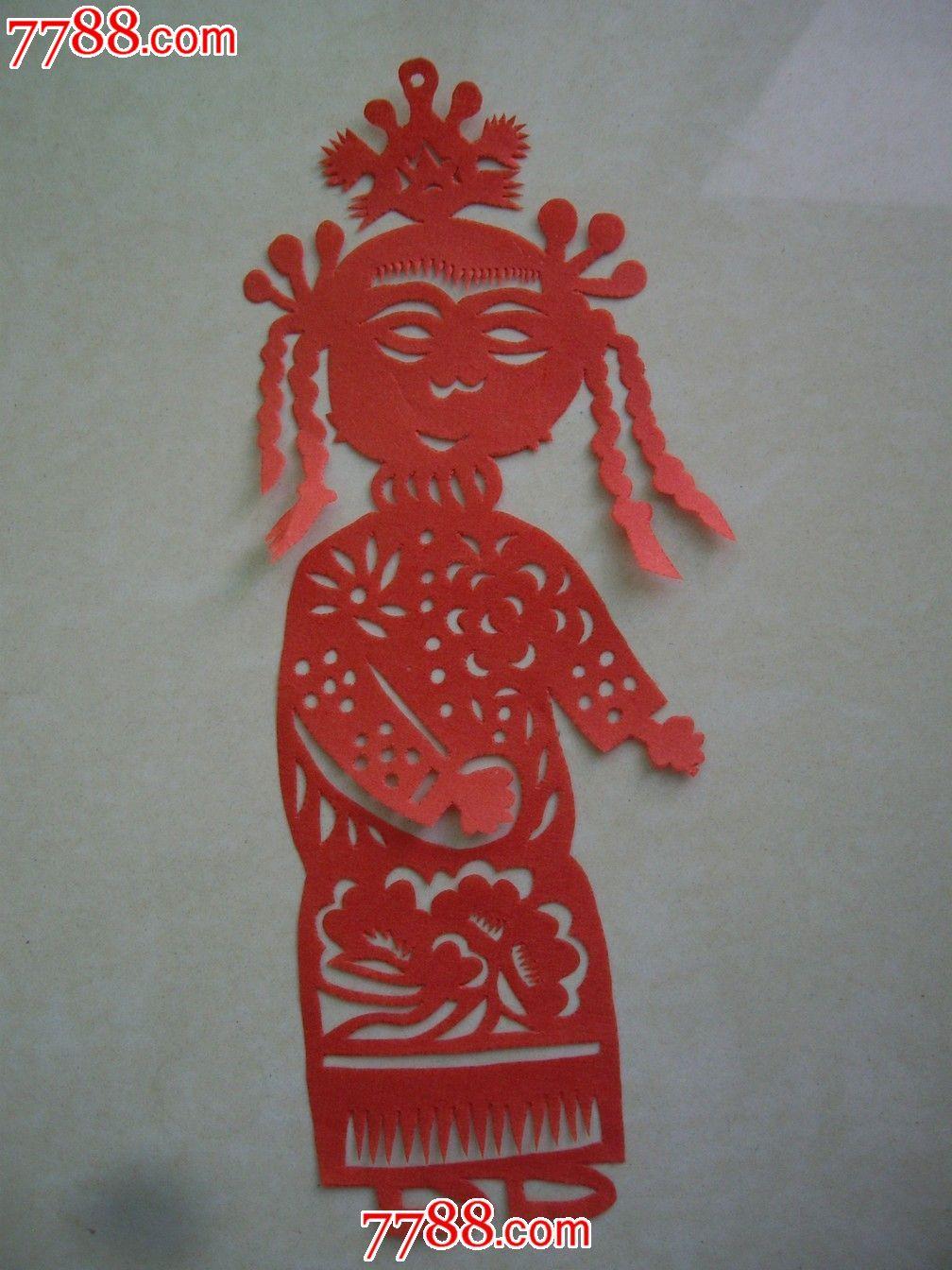 陕北民间纯手工剪纸——娃娃