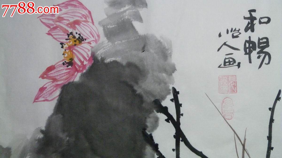 中国画写意荷花鳜鱼《和畅》