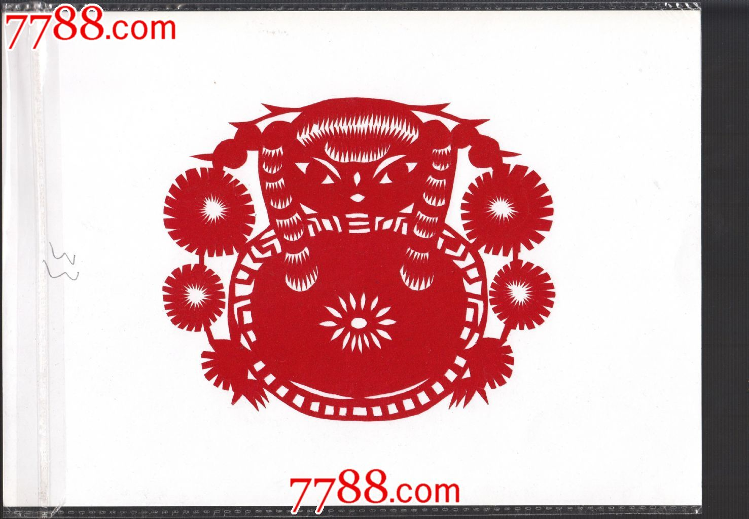 有硬衬纸和塑封_价格4元【欣欣娃邮社】_第1张_7788收藏__中国收藏