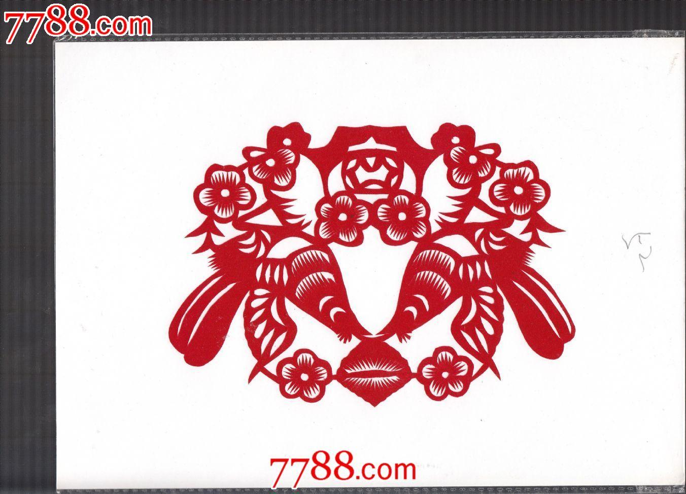 陕北纯手工剪纸052,有硬衬纸和塑封_价格12.