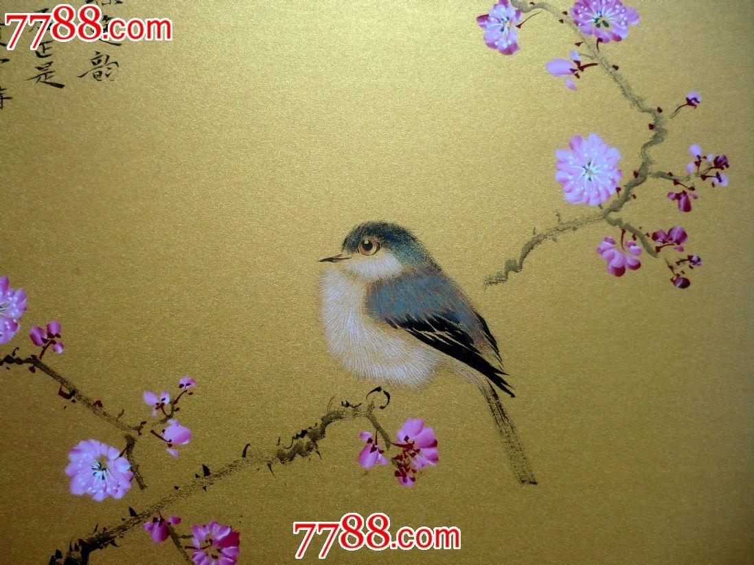 贾广健精品花鸟画