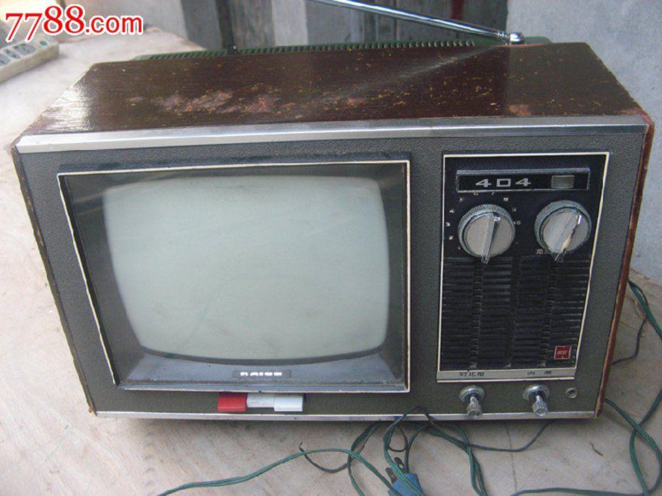 70年代.9寸凯歌4d4黑白电视机带收音机.木壳.有亮光声音