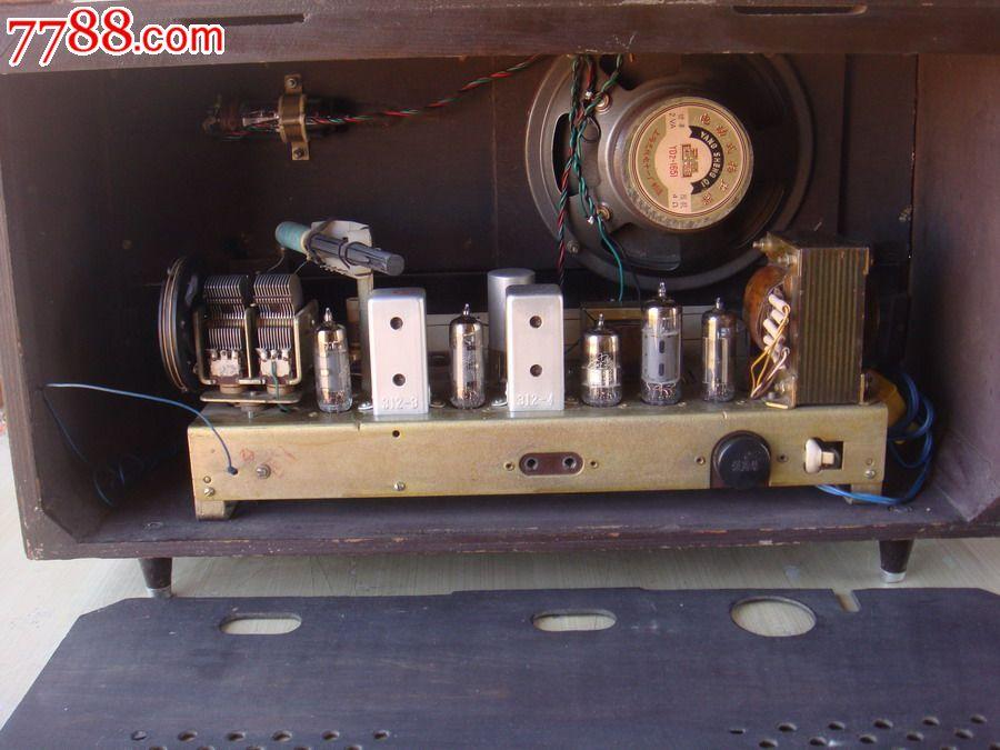 红灯711-3电子管收音机