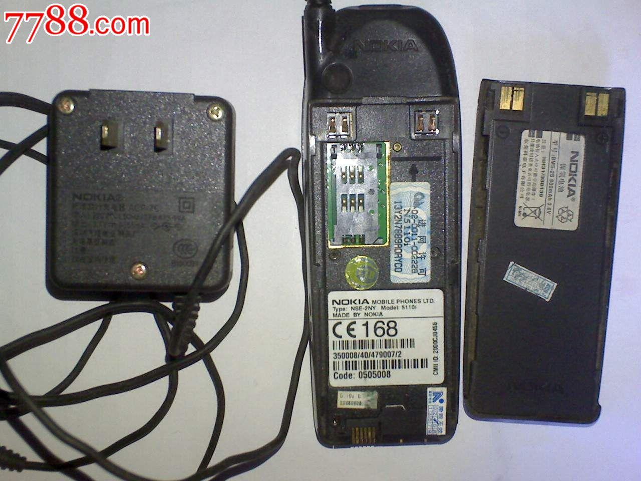 早期诺基亚5110i手机一套