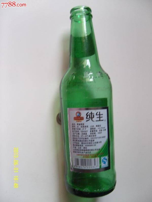买了瓶青岛冰醇啤酒,为什么酒瓶是燕京啤酒的瓶子?青岛收购燕京了么?