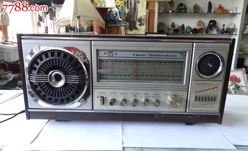 红灯牌711-2b晶体管收音机