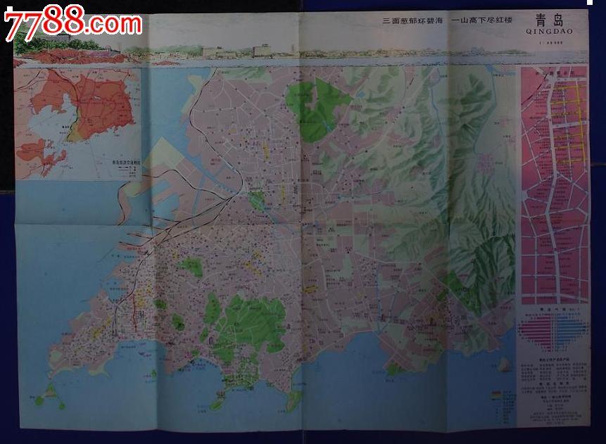 青岛-崂山旅游地图-se22588697-旅游景点门票-零售