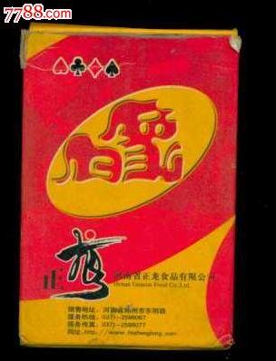 白象方便面【中国纸品收藏社】_第2张_7788收藏__中国收藏热线