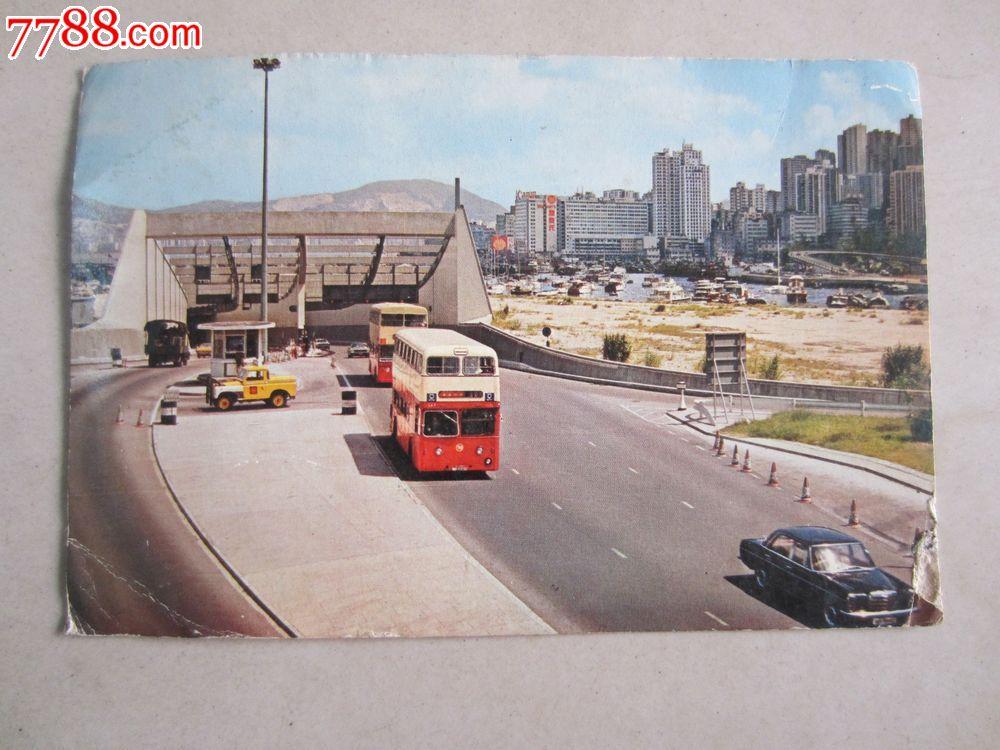 贯通香港及九龙半岛的海底隧道入口(明信片)