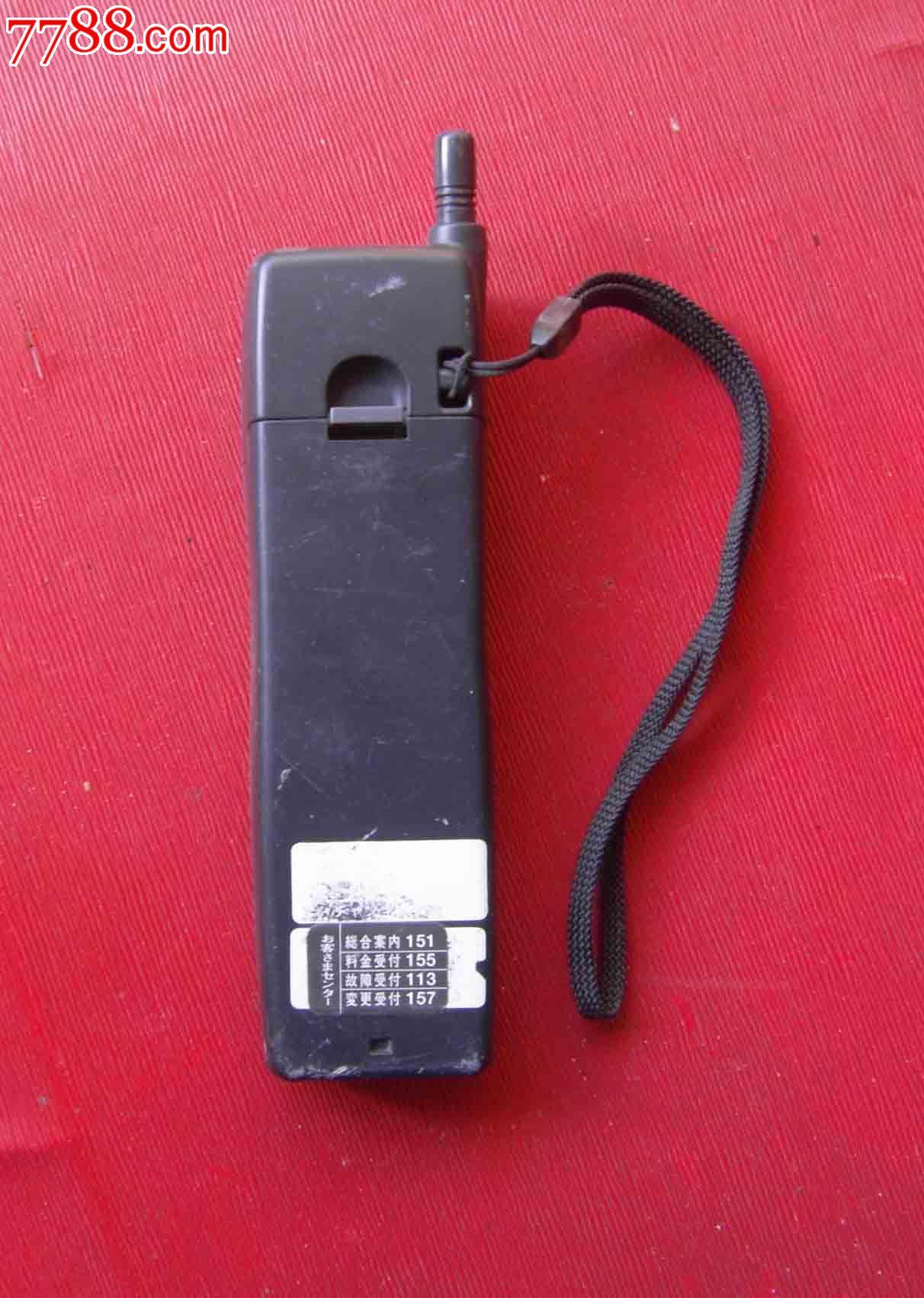 松下式输出端接线板