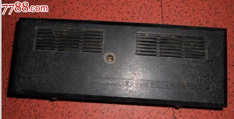 海鸥701型七管半导体收音机老收音机一个