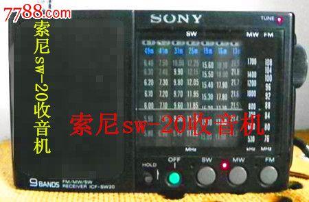 索尼sw20收音机