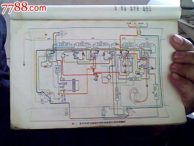 电子管【电池超外差式收音机装修技术】8幅彩色线路图
