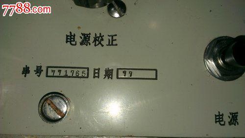 gs-5a电子管测试仪_第5张