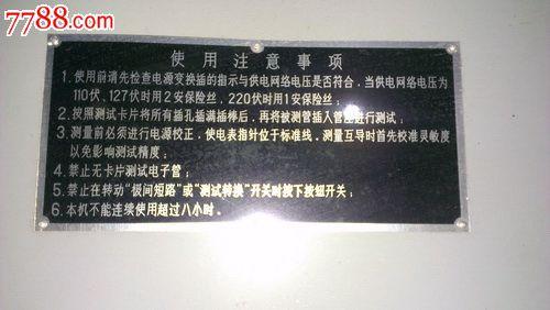 gs-5a电子管测试仪_第7张