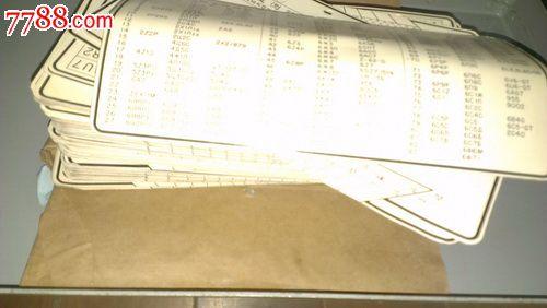 gs-5a电子管测试仪_第8张