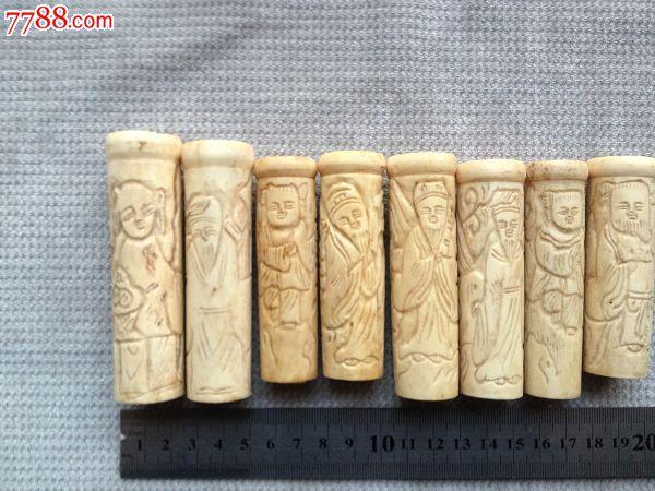 骨雕刻,8个,便宜卖_骨雕_苏州小农村【7788收藏__中国