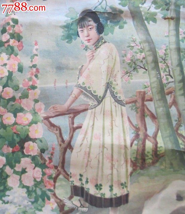 民国美女画