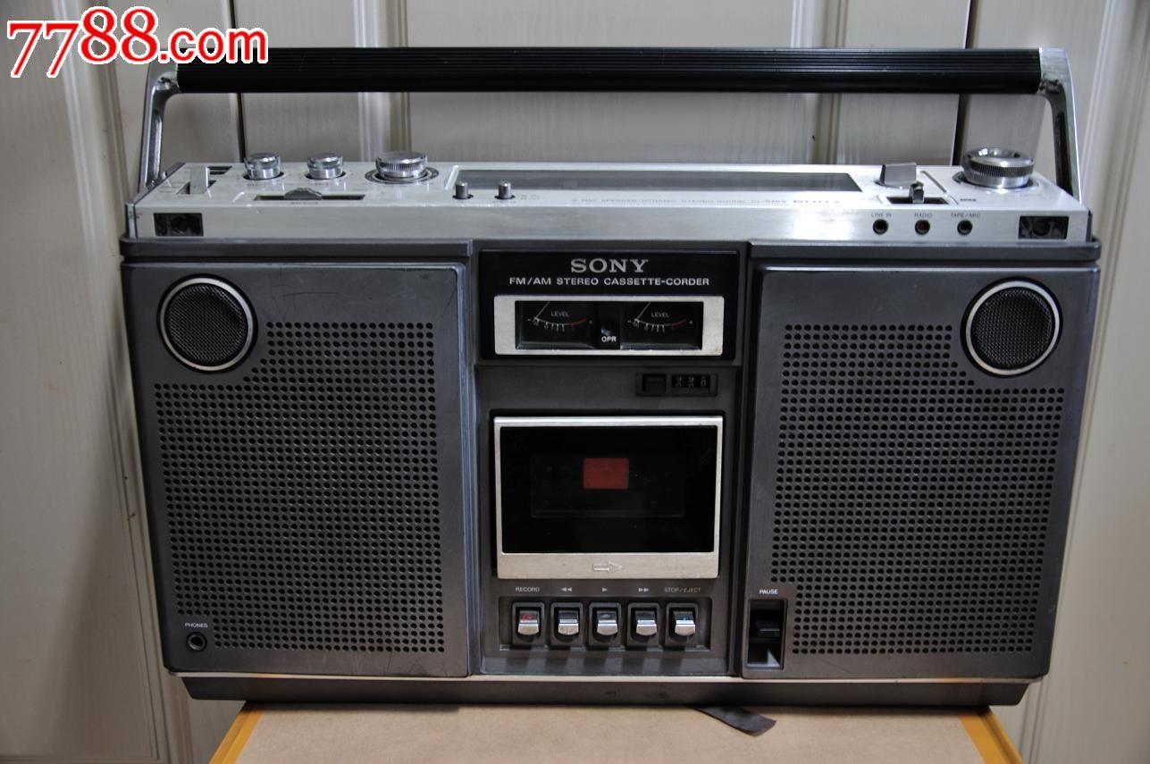 原装日本索尼【sony/cf-575s型】纯日本原装