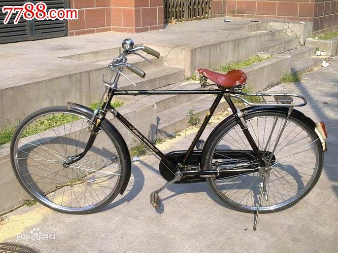 永久自行车1940
