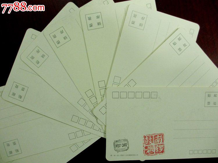 北京胡同魅力--南锣鼓巷明信片9张