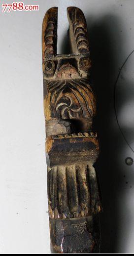 清代木雕龙头拐杖拐棍_第3张_7788收藏__中国收藏热线