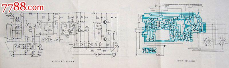 收音机说明书/上海312型电路图