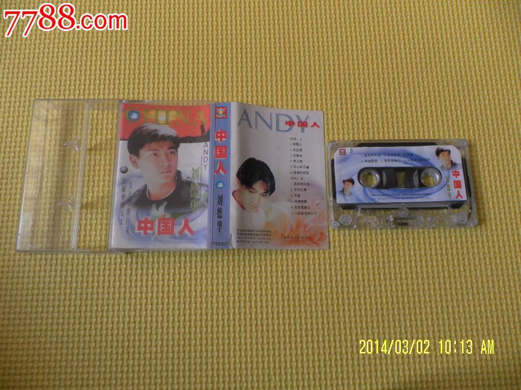 刘德华-中国人-se22860471-磁带/卡带-零售-7788收藏