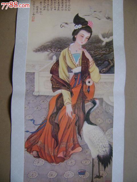 中国古代女诗人【小夏画店】_第8张_7788收藏__中国收藏热线