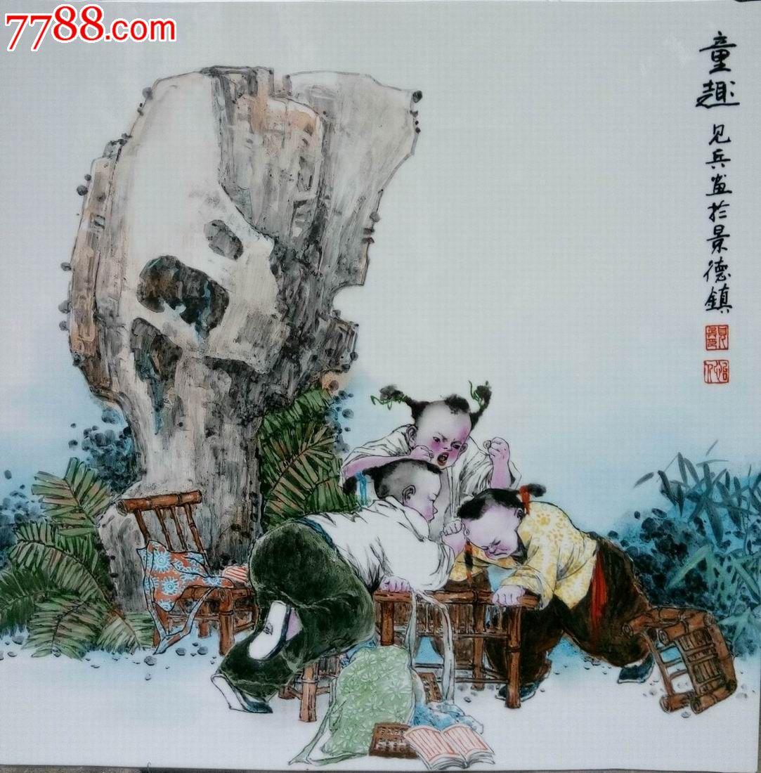 景德镇陶瓷新彩写意人物瓷板画《童趣》图片