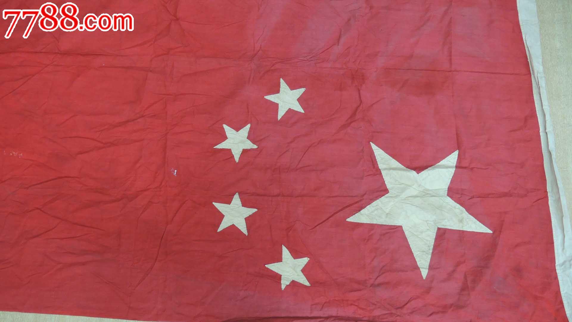 三号国旗图片
