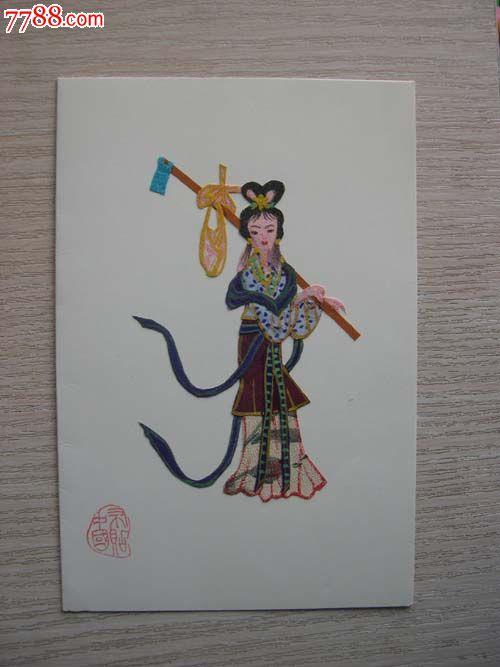 中国布贴画_第1张_7788收藏