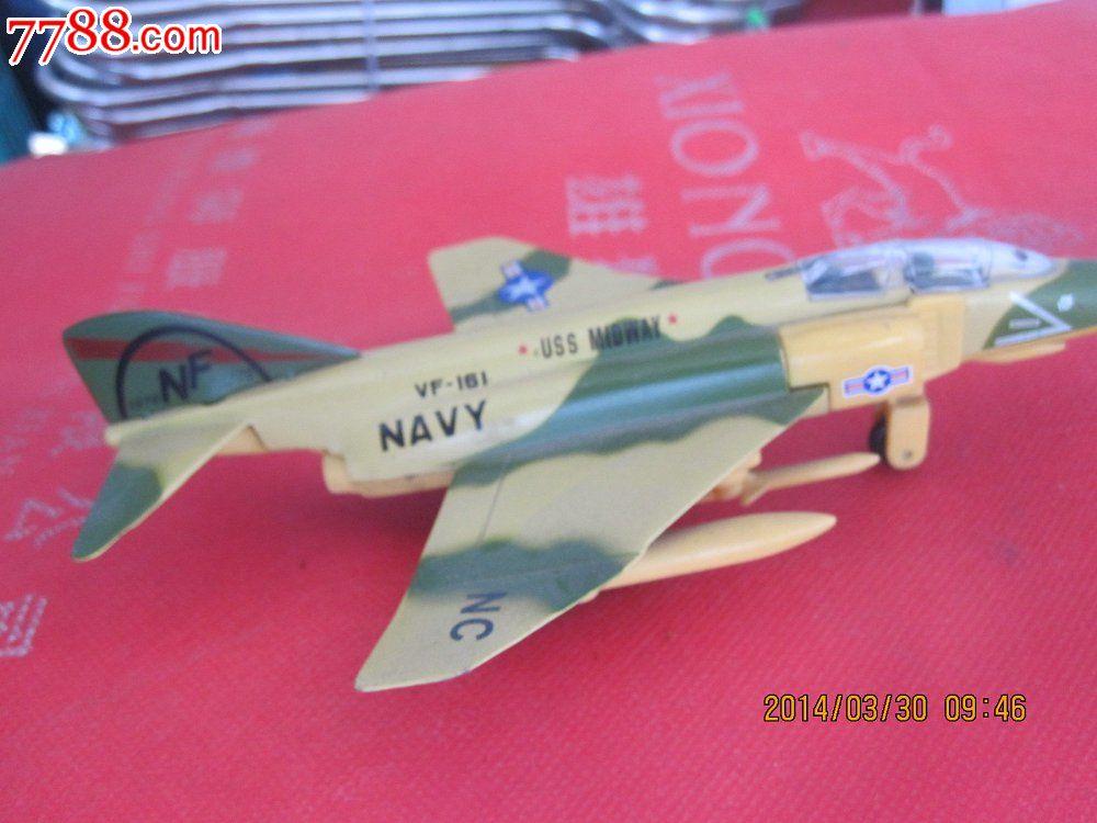 美国海军飞机模型_价格100.0000元_第2张_7788收藏__中国收藏热线