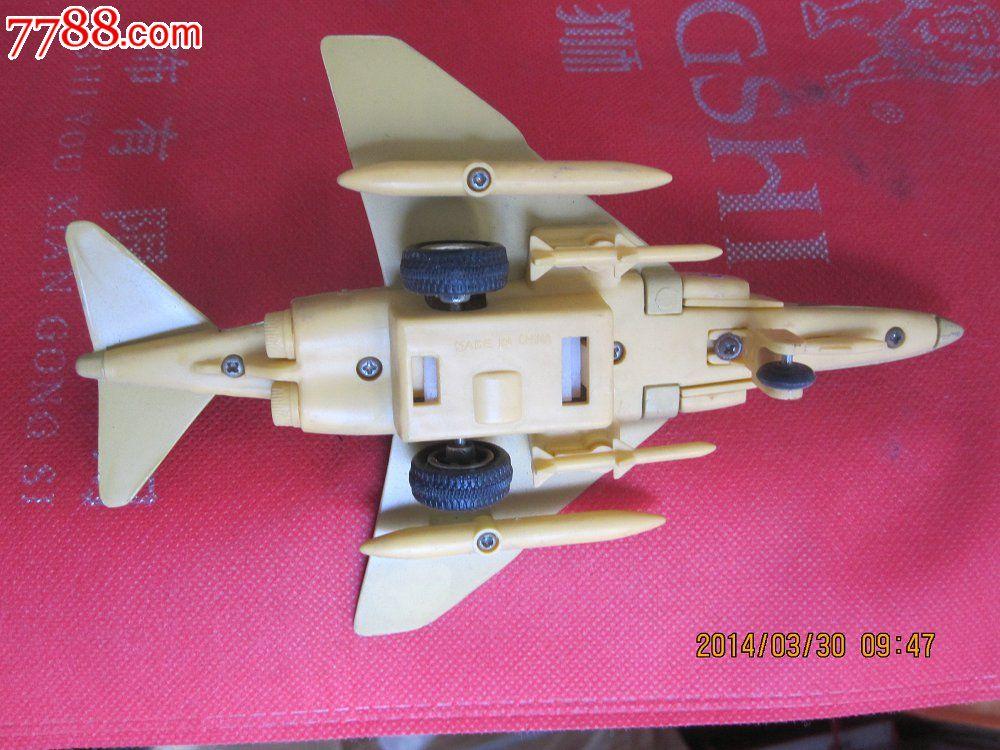 美国海军飞机模型