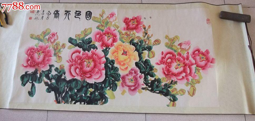 祖籍山东莱阳人.1953年出生于山东青岛市.大专学历.