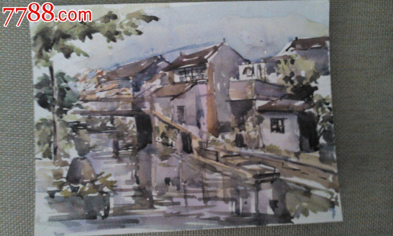 西安美院流出——水彩画1幅(江南风景