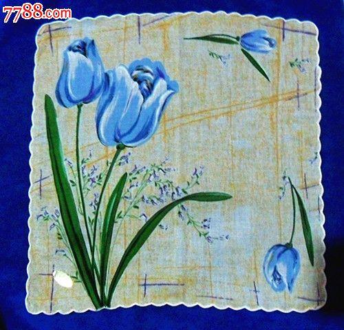 属性: 棉制,,印花,,年代不详,,正方形,,花鸟,,, 简介: 八十年代老手帕