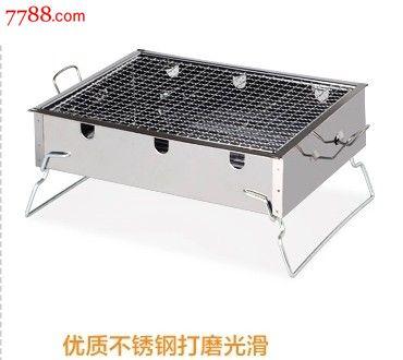 銹鋼加厚燒烤爐子家用木炭燒烤架便攜烤爐 不銹鋼長條