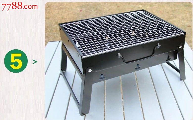 烧烤炉户外烧烤架户外便携木炭烧烤炉包邮