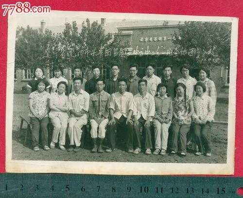 辽宁省沈阳市共青团昌图高中二年一班全体团员,1963年码鞋50身高高中图片
