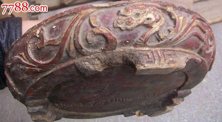 曾昌良款明代木雕大果盘子,,整块木头雕刻高浮雕