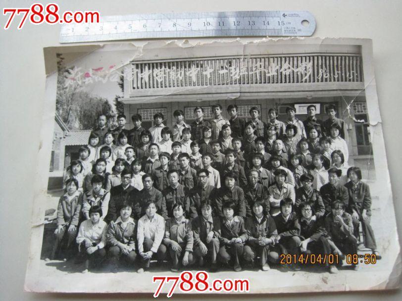 (河北省张家口市)蔚县西考试初中毕业合影排名期末合营中学年级图片