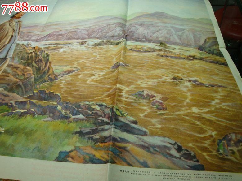 毛主席视察黄河,杨俊生作作者视频,著名简介牌黑月份老大图片