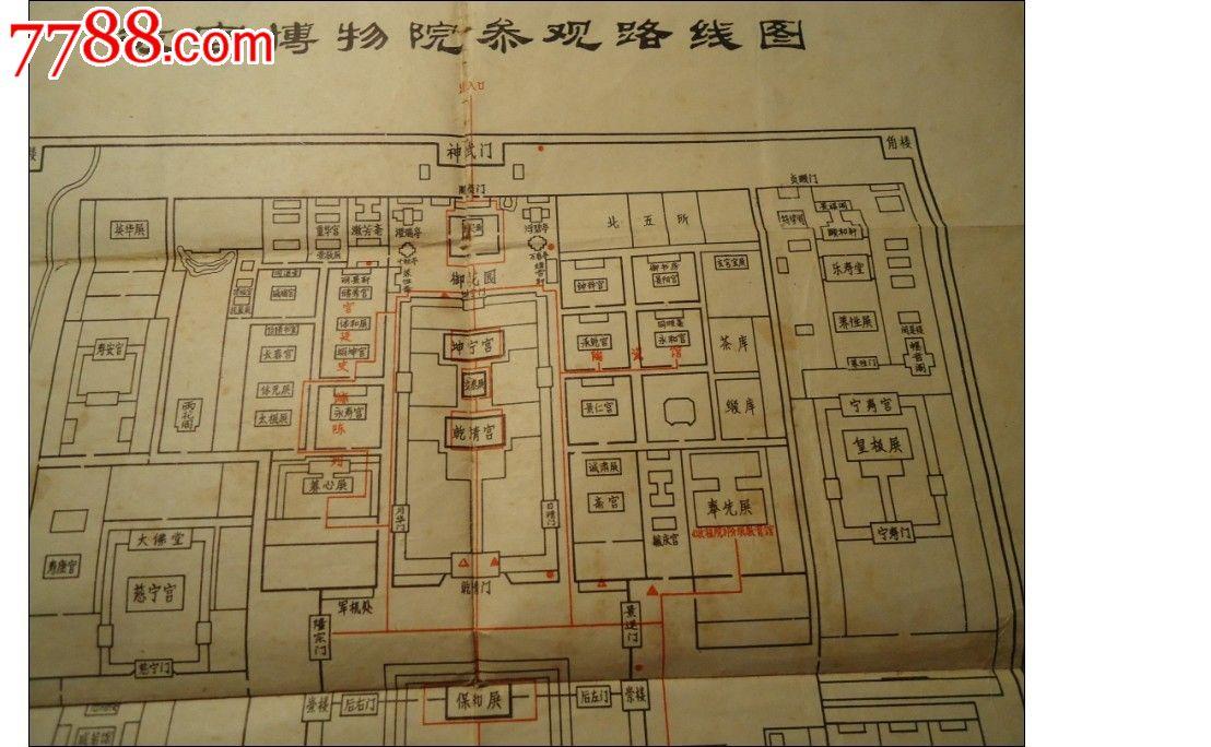 故宫博物院参观路线图,琪踏门票,旅游景点门票